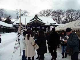 2012年1月1日札幌護国神社