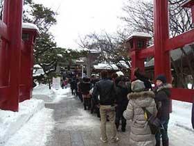 2012年1月1日伊夜日子神社