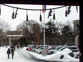 2012年1月1日札幌護国神社臨時駐車場