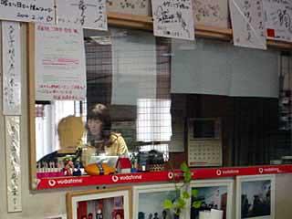 ラジオカロススタジオ