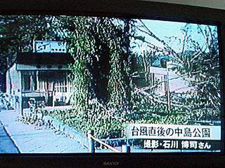 台風被害幌平橋駅