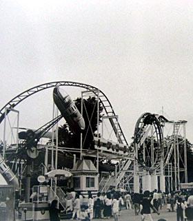 中島公園 最後の博覧会~1958北海道大博覧会~中島パフェ」 中島公園 最後の博覧会~1958北
