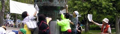 札幌彫刻美術館友の会の清掃